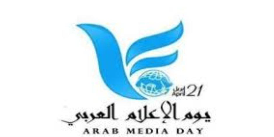"""يعد نافذة لصناع السياسة الإعلامية.. 8 معلومات عن  """"يوم الإعلام العربي"""""""
