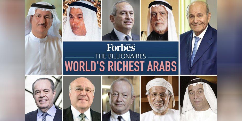 فوربس: 31 شخصا في الشرق الأوسط يمتلكون نحو 77 مليار دولار