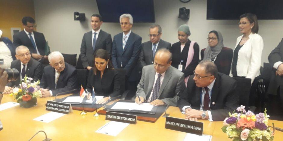 لإصلاح التعليم فى مصر.. شوقى يوقع اتفاقا مع البنك الدولى (صور)
