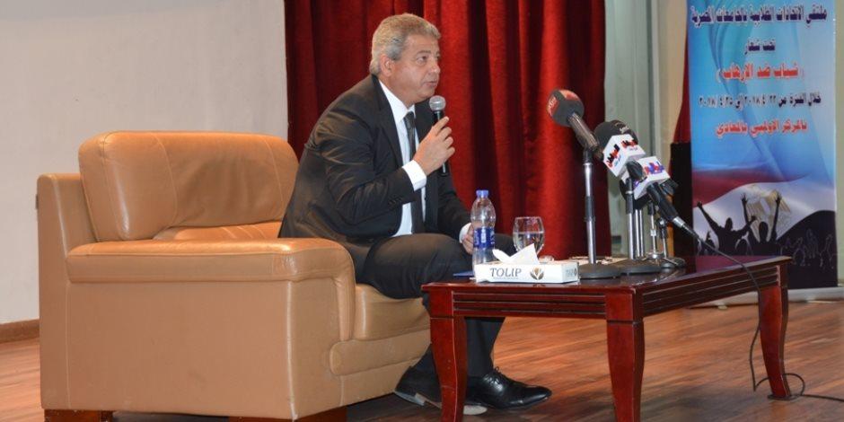 وزير الشباب يعقد حوارًا مفتوحًا مع اتحادات طلاب الجامعات المصرية (صور)