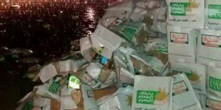 غرق بنك الطعام وتلف معظم محتوياته بسبب الأمطار الغزيرة بالتجمع الخامس