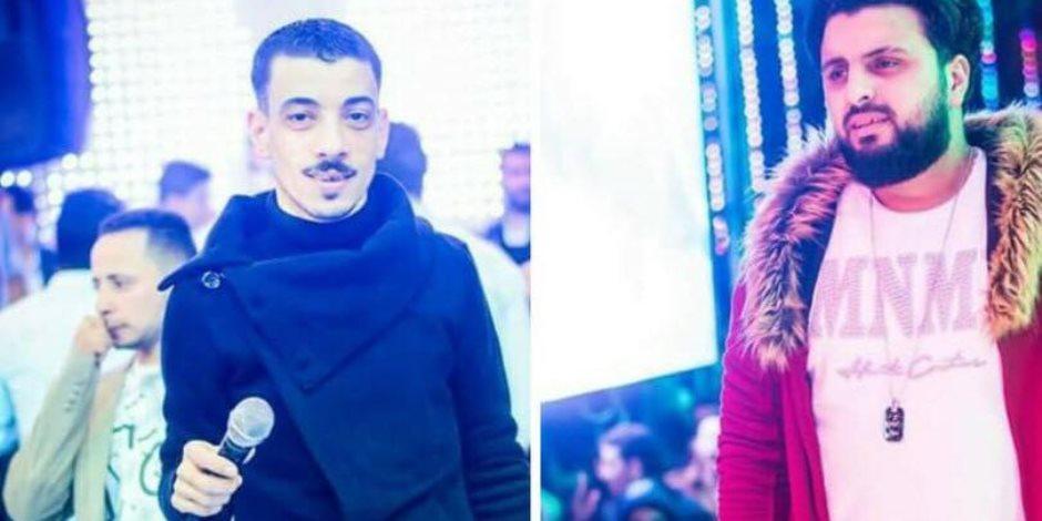 تحقيقات النيابة فى حبس «سيكو والسيد حسن»: المتهمان حرضا على الفسق بأغنية «الشقة آه»
