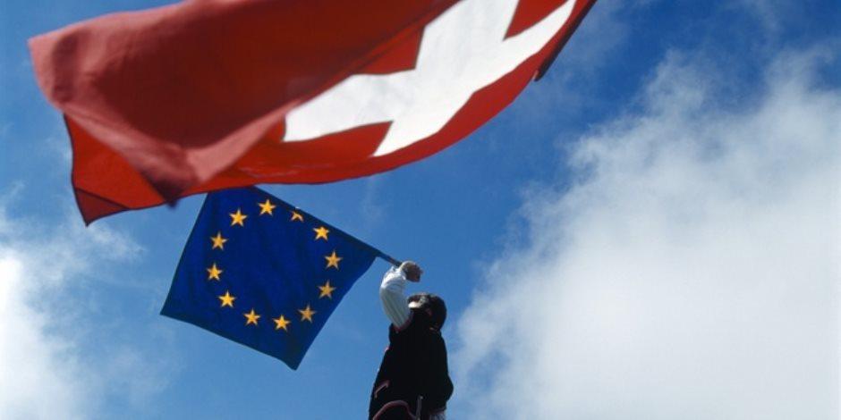 استطلاع: معظم السويسريين يدعمون خطة اتفاق جديد مع الاتحاد الأوروبى