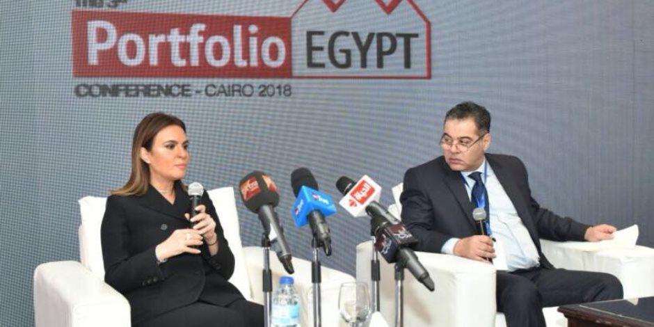 وزيرة الاستثمار: مصر من أكبر الدول المستفيدة من زيادة رأسمال البنك الدولي