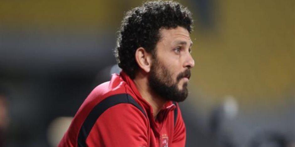 حسام غالي: فخور بما حققته مع النادي الأهلي قبل قرار الاعتزال (فيديو)