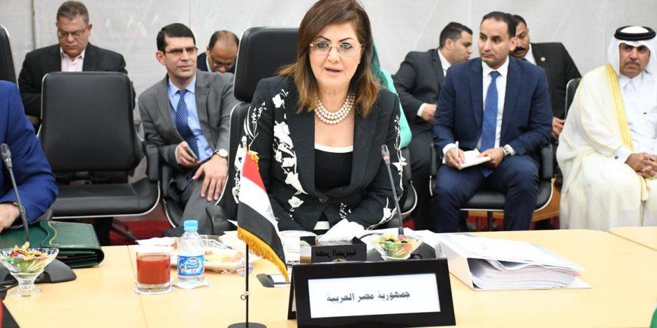 وزيرة التخطيط تعلن مؤشرات الربع الثالث من العام المالي الحالي 2017\2018