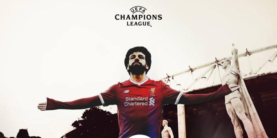 ليفربول يعلن عودة الملك «محمد صلاح» إلى ملعب الأولمبيكو (صور)