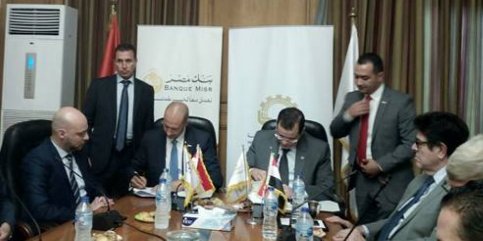 غرفة الطباعة والتغليف توقع بروتوكول مع بنك مصر لتمويل المشروعات الصغيرة