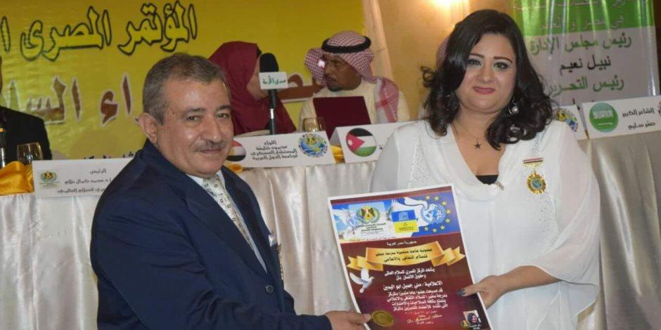 المركز المصرى للسلام العالمي يختار سفراءه بالقاهرة