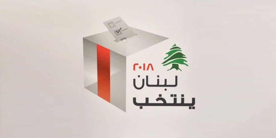 لبنان تعلن: نسبة المشاركة في الانتخابات البرلمانية تخطت 49 %
