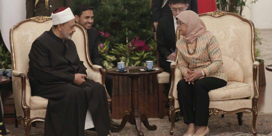 رئيسة سنغافورة تستقبل شيخ الأزهر بقصر الأستانا