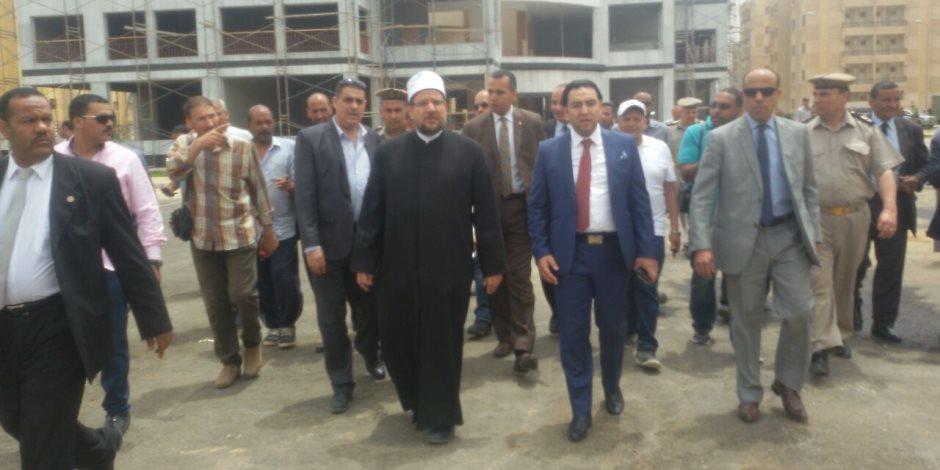 وزير الأوقاف يتفقد شقق مشروع إسكان الشباب بمدينة السادات بالمنوفية (صور)
