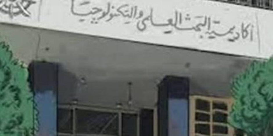 أكاديمية البحث العلمي: تدريس أخلاقيات البيولوجيا في المنطقة العربية