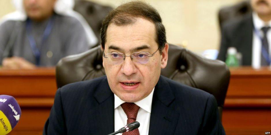 كيف جاءت مشاركة مصر في اجتماع منظمة الدول المصدرة للبترول «أوبك» بفينا؟