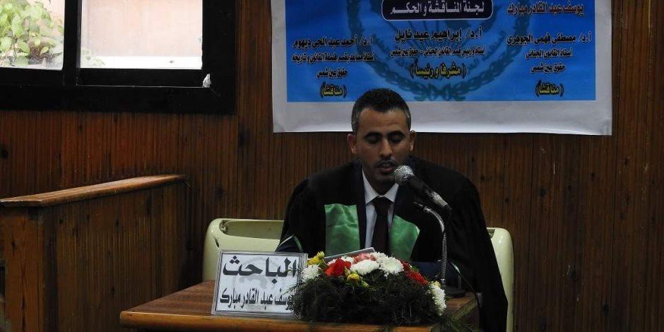 الباحث يوسف عبد القادر مبارك يتناول «الأعراف القبلية ببادية سيناء» في رسالته للماجستير (صور)
