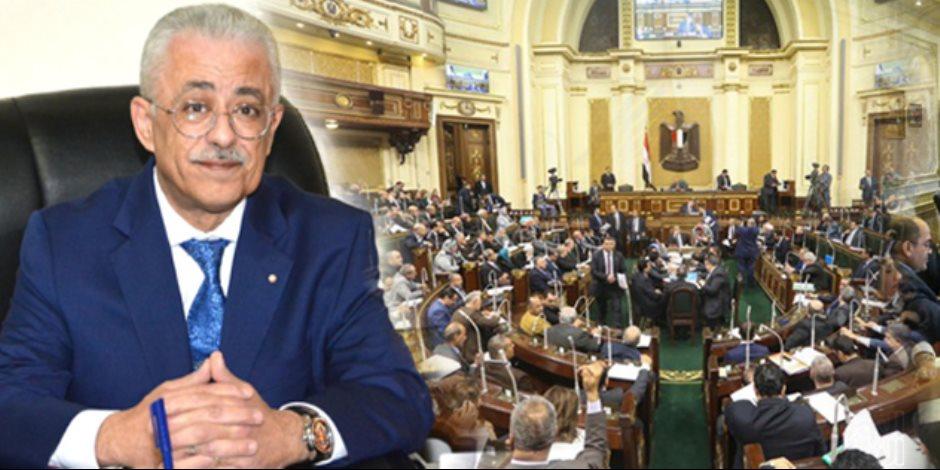 زيادة مرتبات المعلمين على طاولة وزير التعليم بمجلس النواب