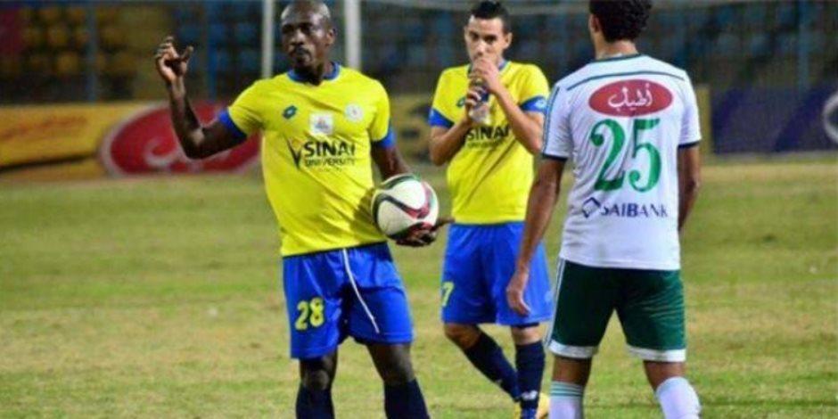 يشارك فى دوري الأبطال.. الإسماعيلي يخطف الوصافة بالتعادل أمام المصري (فيديو)
