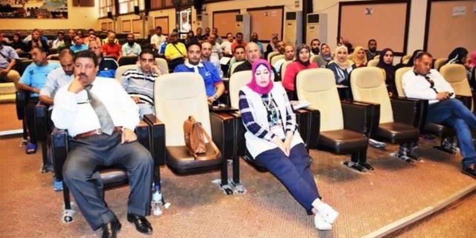 وزارة الرياضة تنظم برنامج تدريبي للعاملين بالمشروع القومي للناشئين (صور)