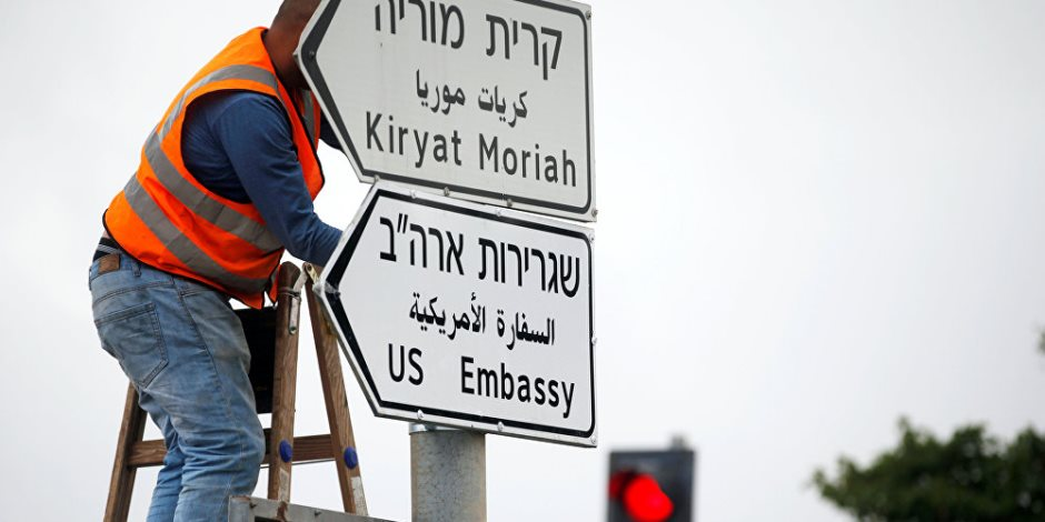 انتصار فلسطيني في ملبورن.. هكذا ردت استراليا على قرار أمريكا بنقل سفارتها للقدس
