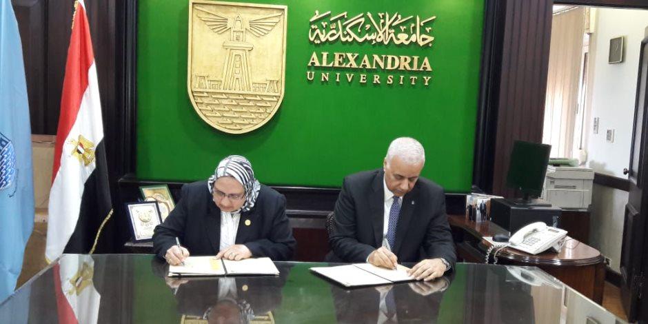 جامعة الإسكندرية: برتوكول تعاون لضم مدينة الأبحاث العلمية الشبكة القومية لأبحاث السرطان (صور)