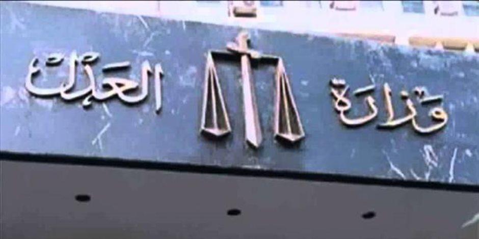 مساعد وزير العدل: الشباك الواحد والحفظ المميكن هام لسرعة إجراءات التقاضى.