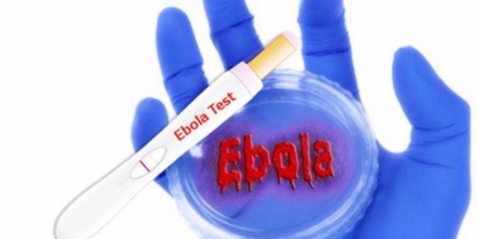 الصحة العالمية تسعى لمواجهة تفشي وباء إيبولا بالكونغو الديمقراطية
