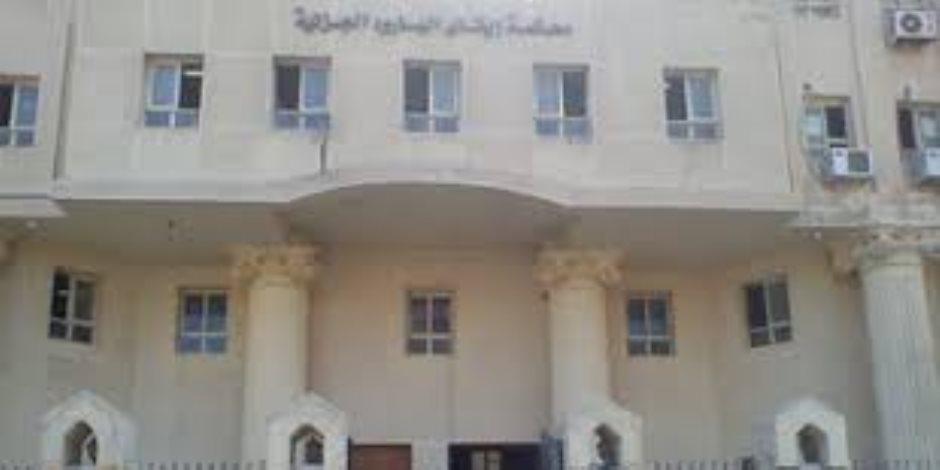 الإعدام شنقا لجزار ذبح 4 من أفراد أسرة واحدة داخل منزلهم بكفر الدوار