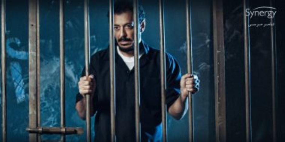 """شاهد أحداث الحلقة الخامسة من مسسل """"أيوب"""" لمصطفى شعبان"""