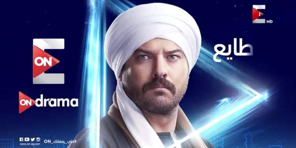 """شاهد الحلقة السابعة عشر من مسلسل """"طايع"""" لـ """"عمرو يوسف"""""""