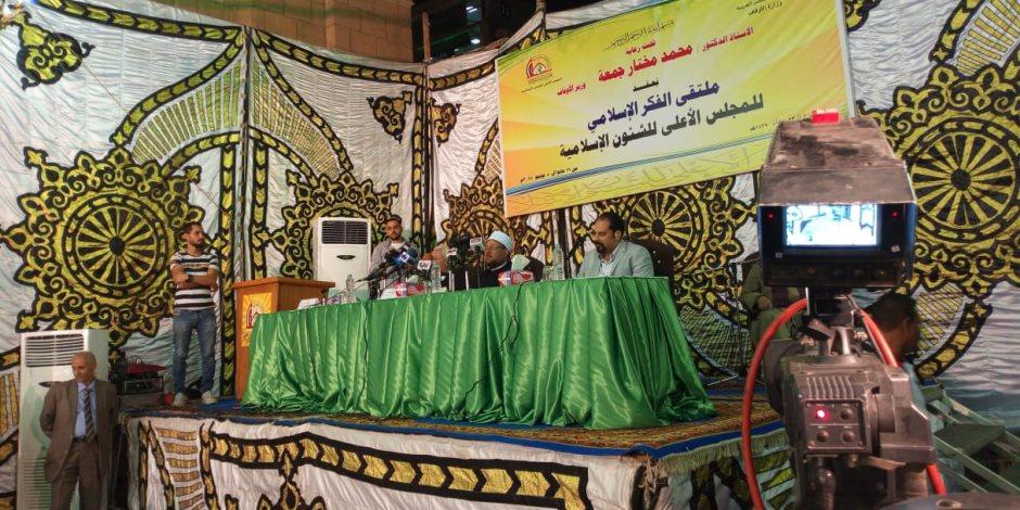 وزير الأوقاف يفتتح مكتبة المجلس الأعلى للشئون الإسلامية