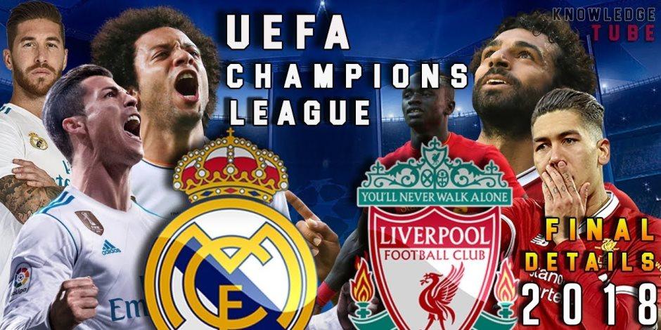 نهائي دوري أبطال أوروبا.. التشكيل المتوقع لمباراة ريال مدريد وليفربول