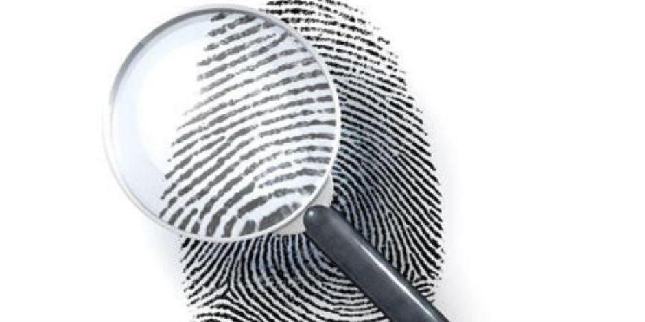 على مسرح الجريمة.. دور «بصمة الأصابع» كدليل فى الطب الشرعي للكشف عن الجرائم