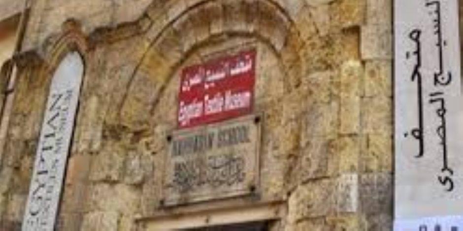 كان أصله سبيل لمحمد علي.. 14 معلومة عن متحف النسيج