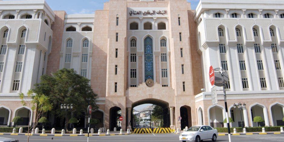 بعد إعصار «ميكونو».. إجراءات مصرفية جديدة في عمان