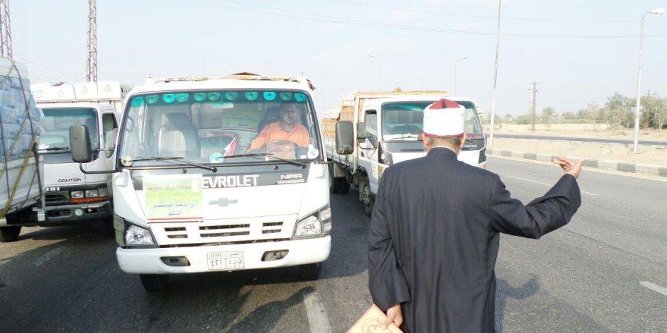 انطلاق قافلة المساعدات الثانية المقدمة من الأزهر إلى قطاع غزة (صور)