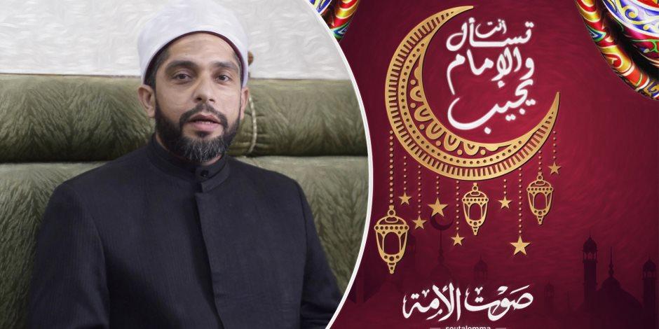 أنت تسأل والإمام يجيب.. ما حكم قضاء الفائت من رمضان للمرأة الحائض؟ (16)