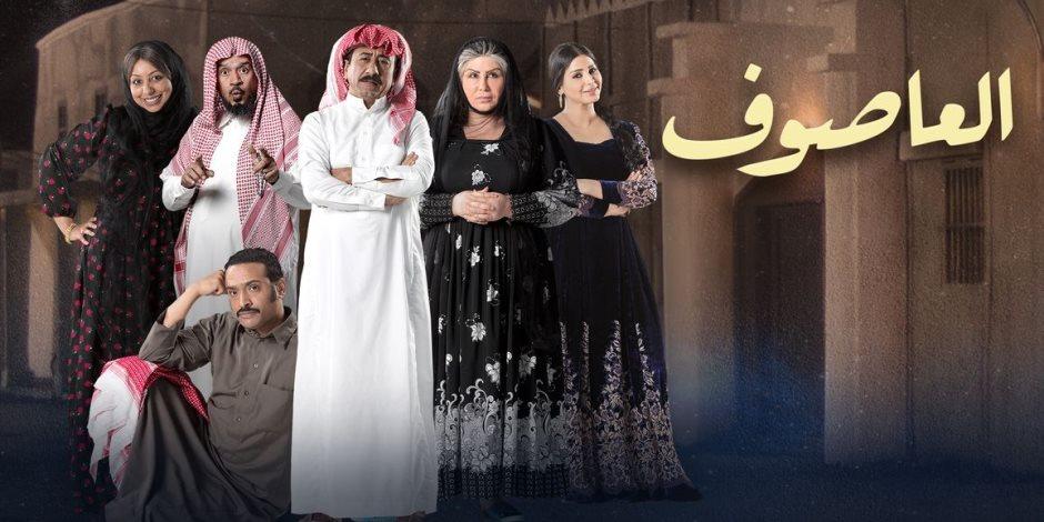 العاصوف مسلسل سعودي يثير العاصفة.. والإخوان المسلمين «في الكنافة»