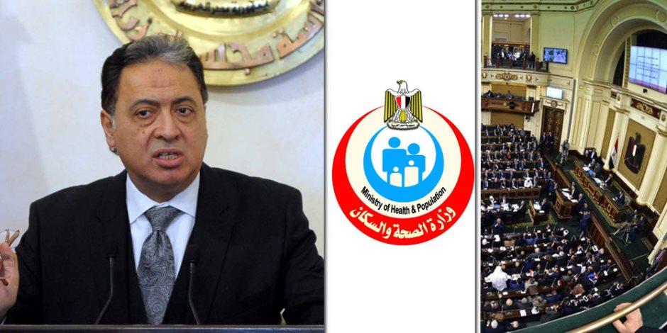 وزير الدراسات العليا.. كيف شجعت الصحة باحثي الماجستير والدكتوراة والبورد المصري؟