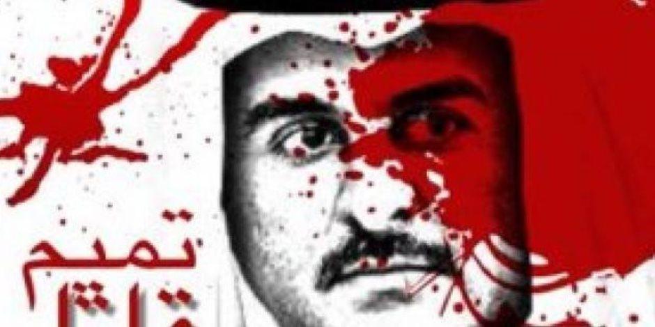 فضح الإرهاب القطري أمام مقر الأمم المتحدة.. منظمات حقوقية تدعو لوقفة ضد تنظيم الحمدين