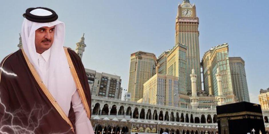 خديعة كل عام.. قطر ومحاولات تدويل الحرمين: الدوحة تستعين بالمطربة لطيفة