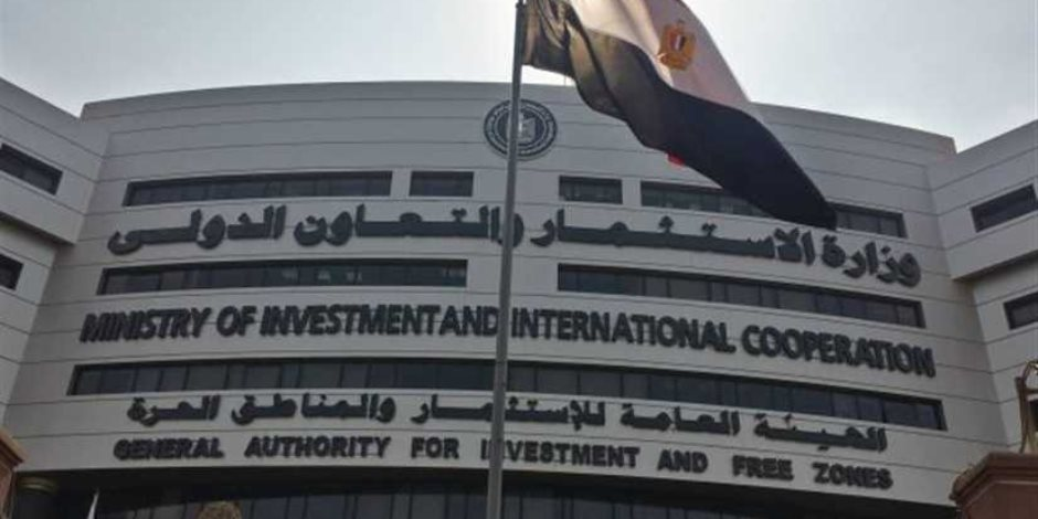 الاقتصاد المصري يخرج من عنق الزجاجة.. 7.9 مليار دولار استثمارات أجنبیة حتى يونيو 2018