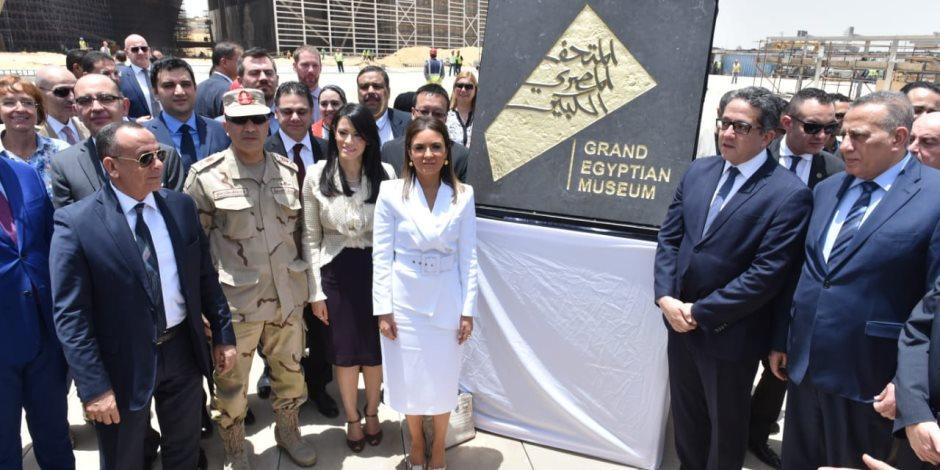 بناء الهرم الرابع.. 3 وزراء يعرضون فرص الاستثمار في المتحف الكبير (صور)