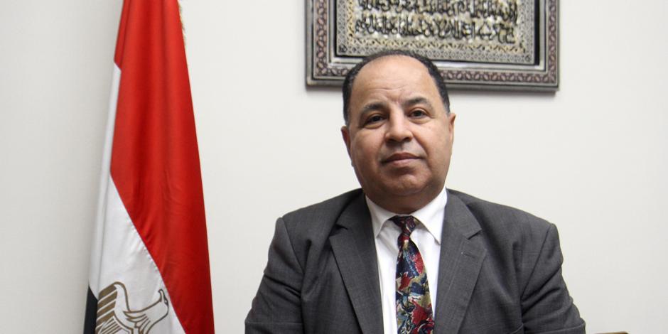 قفزة في أرصدة مصر.. تعرف على قيمة الزيادة التاريخية في الاحتياطي النقدي خلال يوليو