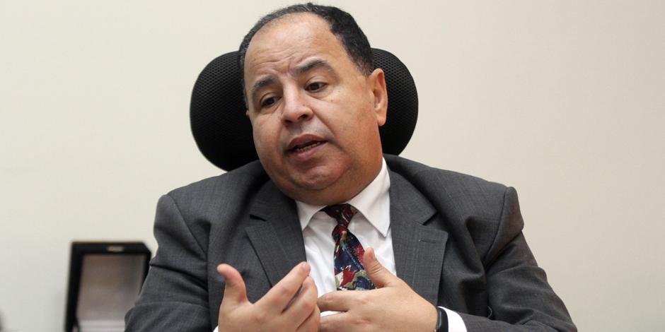 وزير المالية يعرض تجربة مصر الناجحة لبرنامج الإصلاح في اجتماعات مجموعة الـ 20