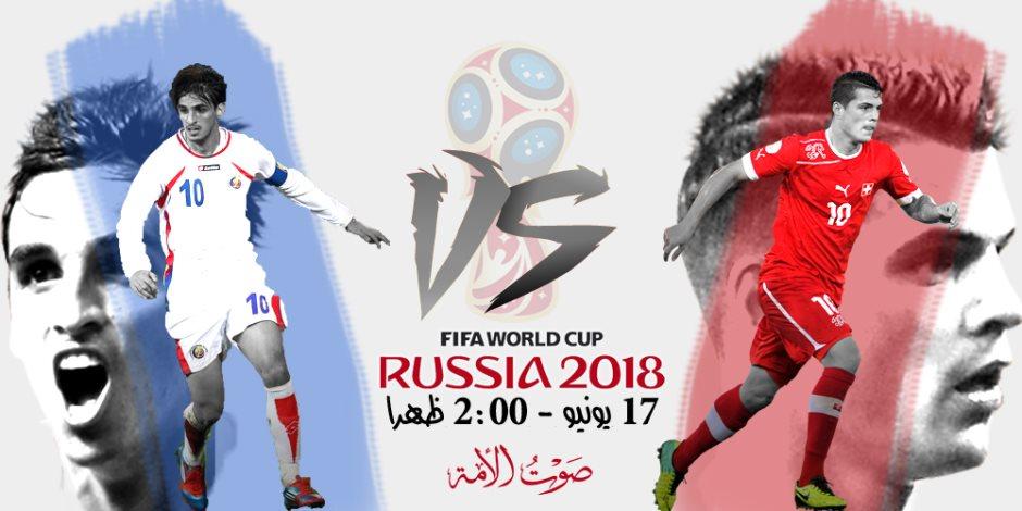 موعد مباراة كوستاريكا وصربيا اليوم الاحد 17-6-2018 بكأس العالم