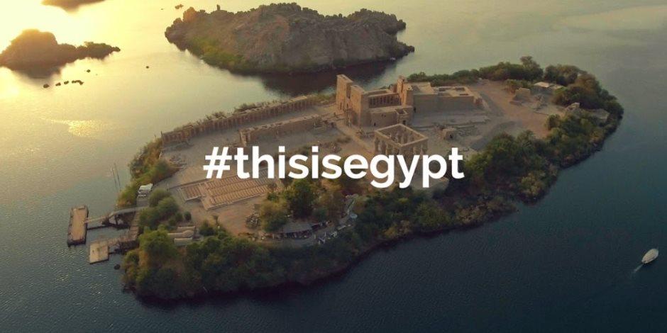 من الحكومة للشعب: ادعموا بلدكم وشيروا #thisisegypt خلال كأس العالم