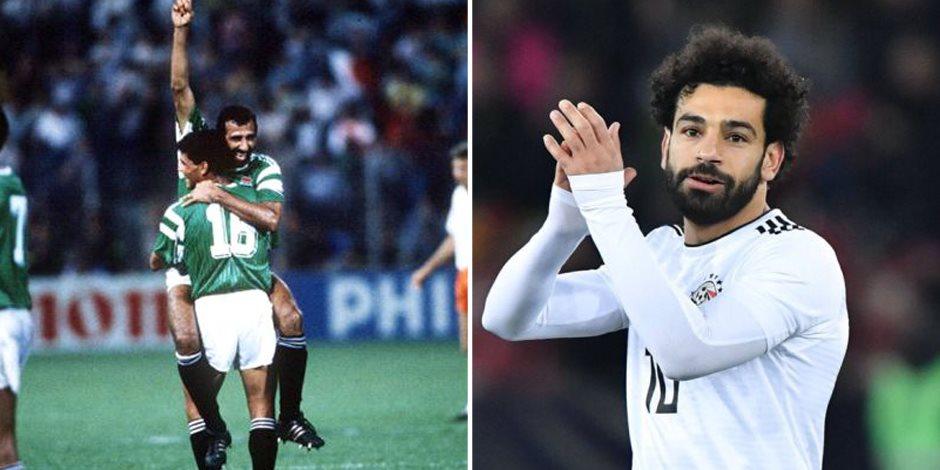 ليلة سقوط مجدي عبد الغني.. محمد صلاح يحرز الهدف الأول لمصر في المونديال أمام روسيا