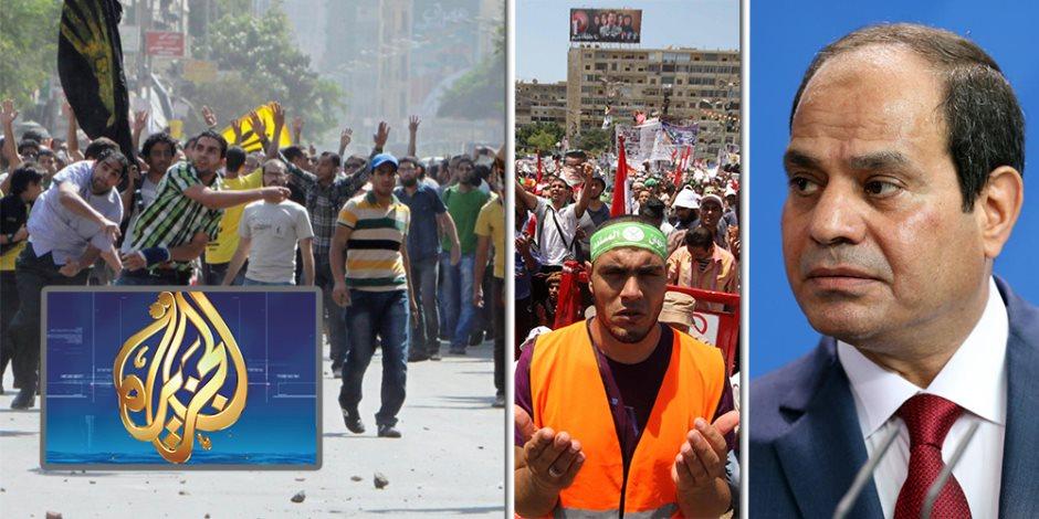 قطر ولصوص السوشيال الميديا.. كيف دعمت إمارة الإرهاب هاشتاج الإخوان المشبوه؟