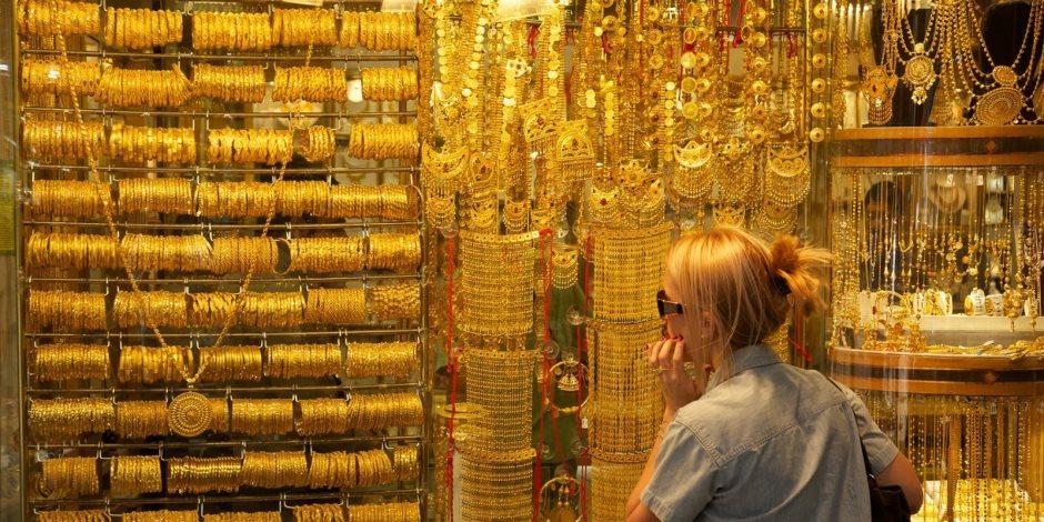 أسعار الذهب اليوم الثلاثاء 7-8-2018 فى مصر