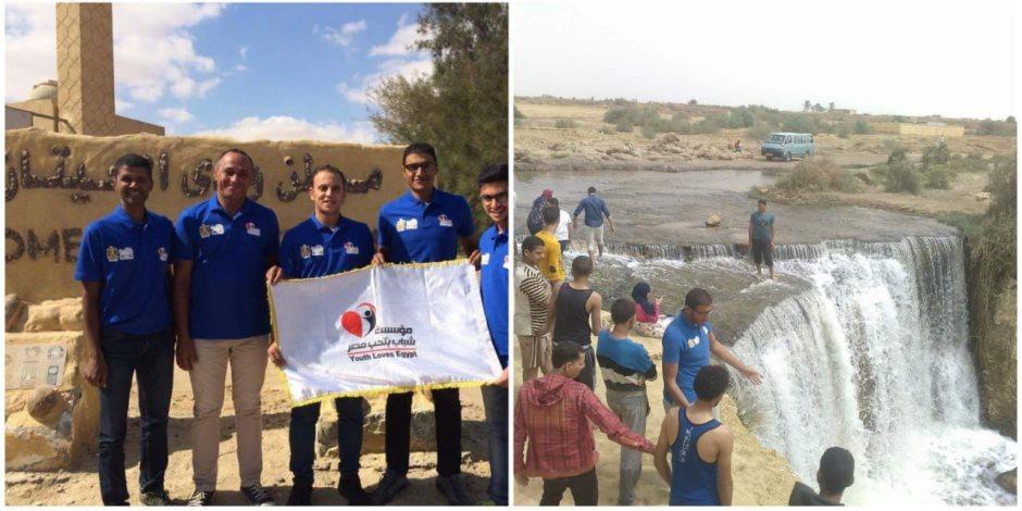 «شباب بتحب مصر» تنظم حملة توعية لـ125 ألف زائر على مدار 9 أشهر في محميات الفيوم